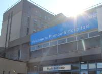 Main entrance of Derriford Hospital